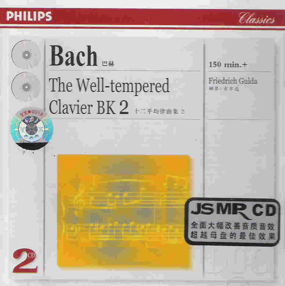 JS Bach The Well Tempered Clavier BK 2