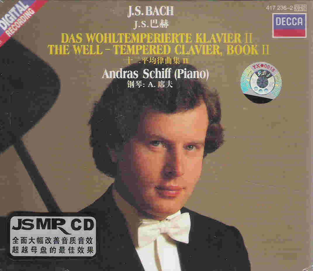 JS Bach The Well Tempered Clavier Book 2
