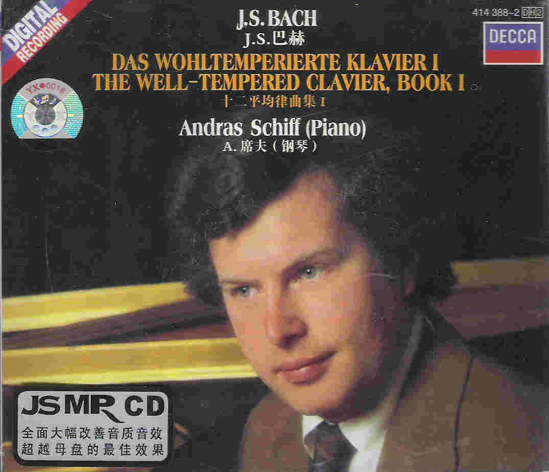 JS Bach The Well Tempered Clavier Book 1