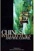 Chinese Intellectuals and the Gospel