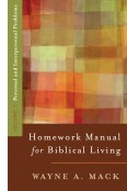 A Homework Manual for Biblical Living V1